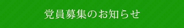 bn_main